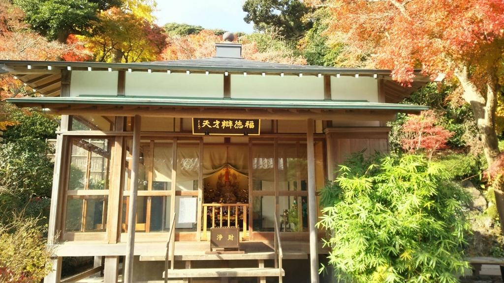 f:id:minamimachida0706:20161130173209j:plain