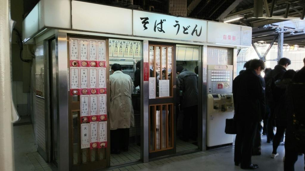 f:id:minamimachida0706:20161202212737j:plain