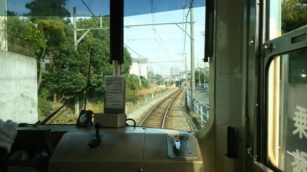 f:id:minamimachida0706:20161203221336j:plain
