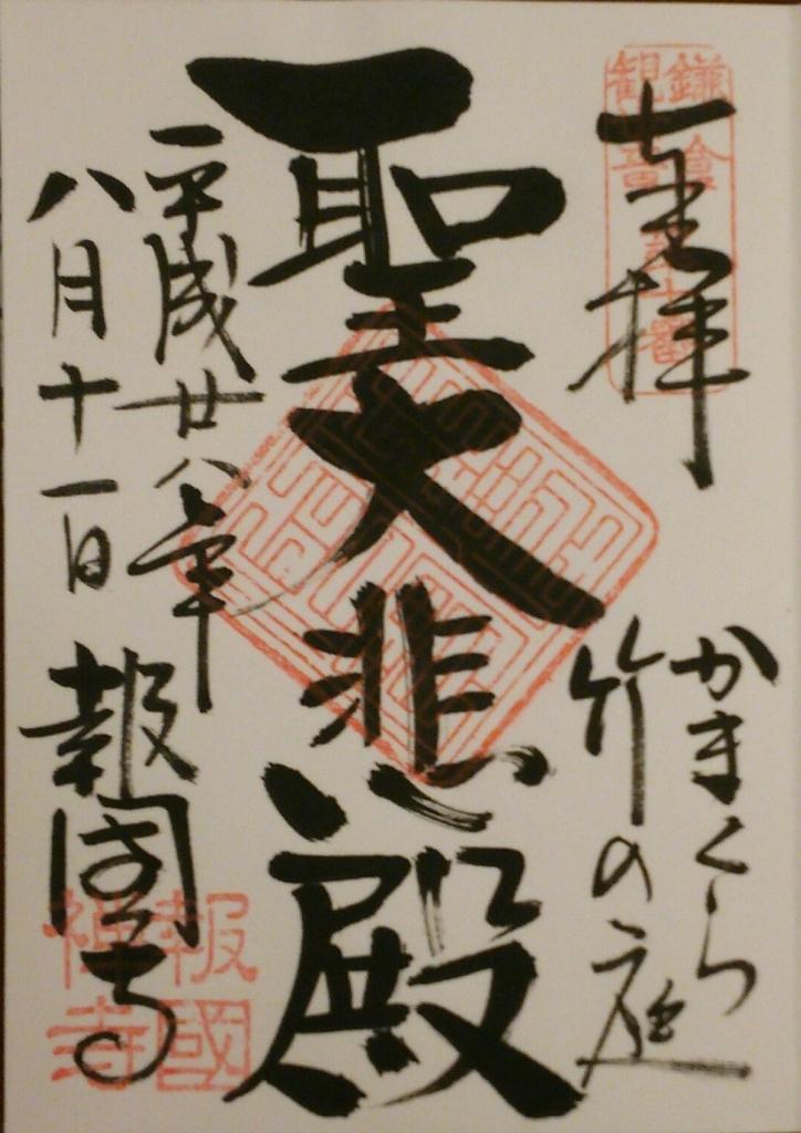 f:id:minamimachida0706:20161204210513j:plain