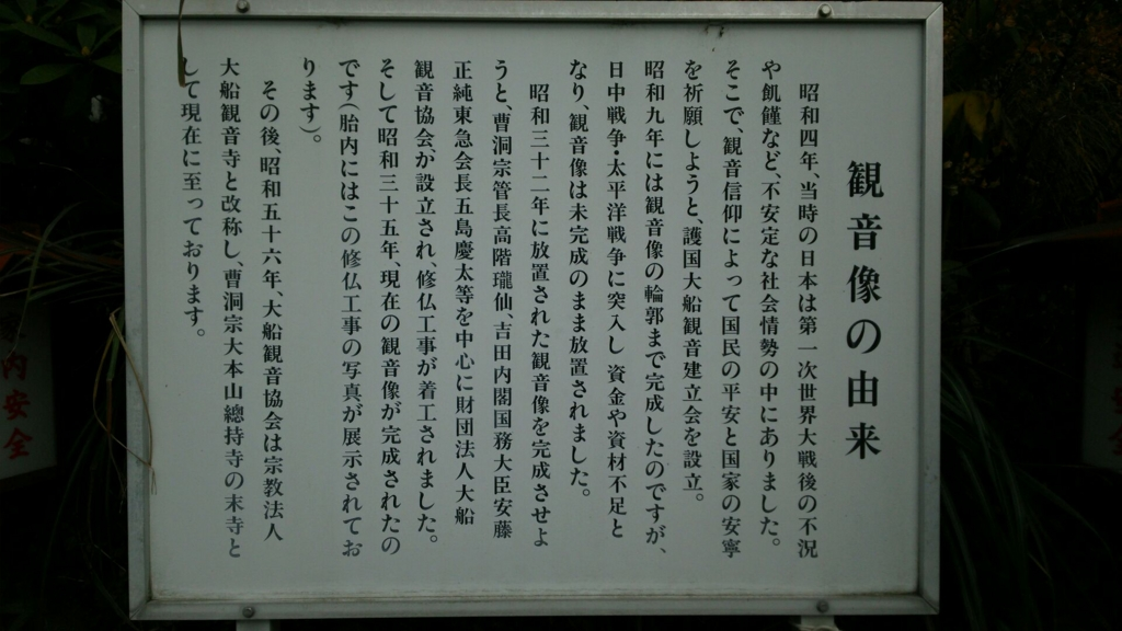 f:id:minamimachida0706:20161207201357j:plain