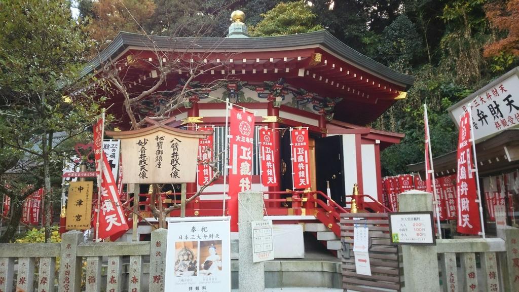 f:id:minamimachida0706:20161209215142j:plain