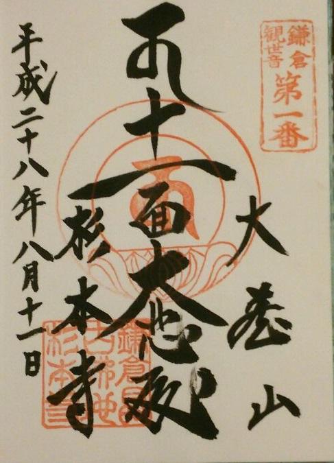 f:id:minamimachida0706:20161213212742j:plain