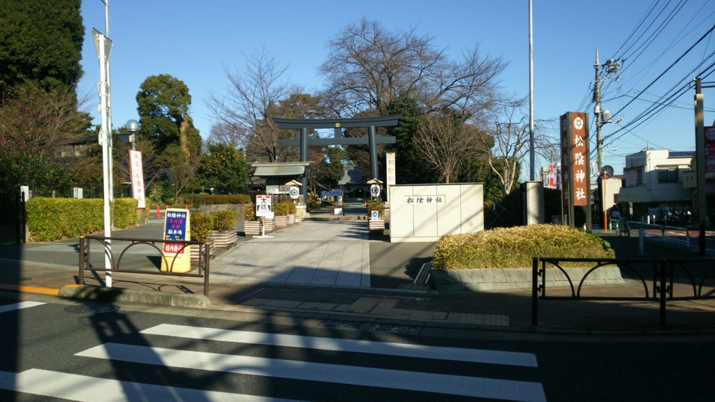松陰神社の入り口。中央に鳥居と社号標があり、うっそうとした木々に囲まれた境内の中に社殿が見える