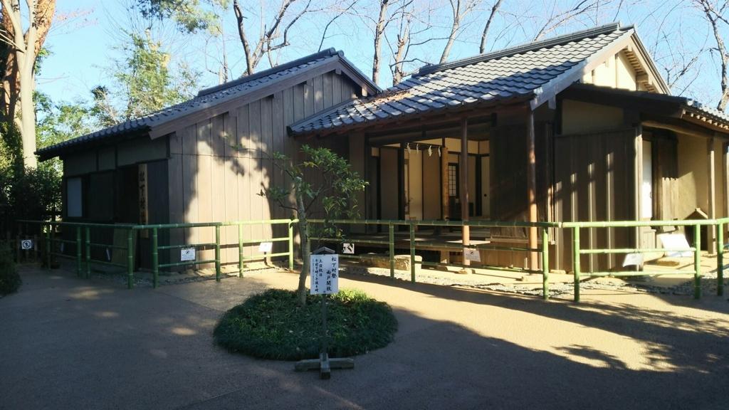 神社内に再建された松下村塾