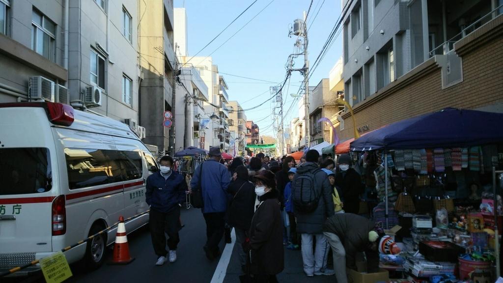 f:id:minamimachida0706:20161217205023j:plain