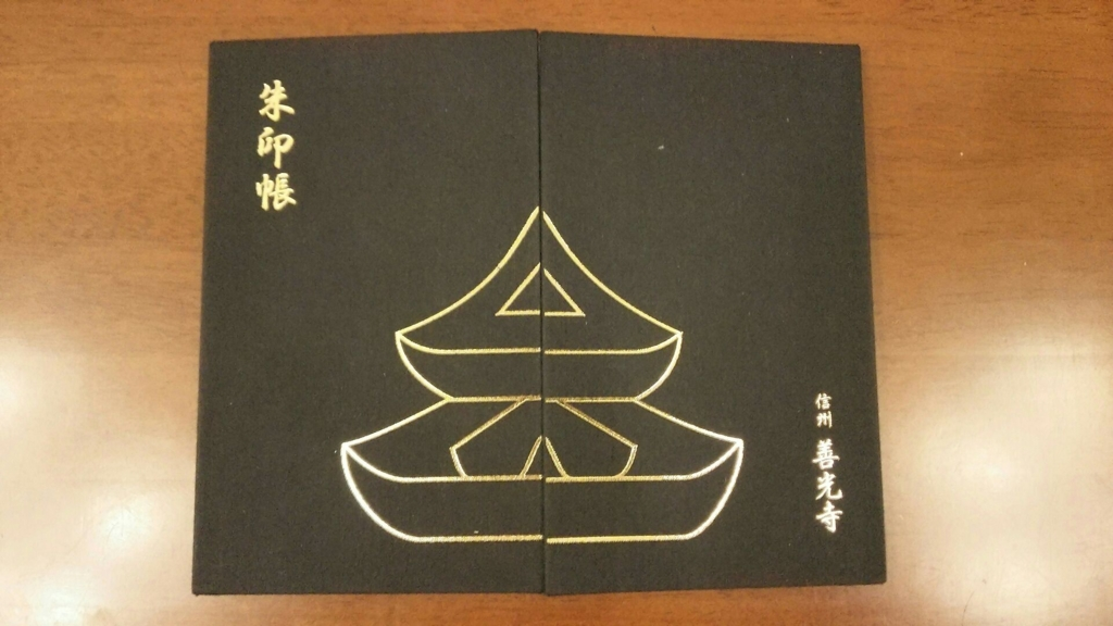 f:id:minamimachida0706:20161218223808j:plain