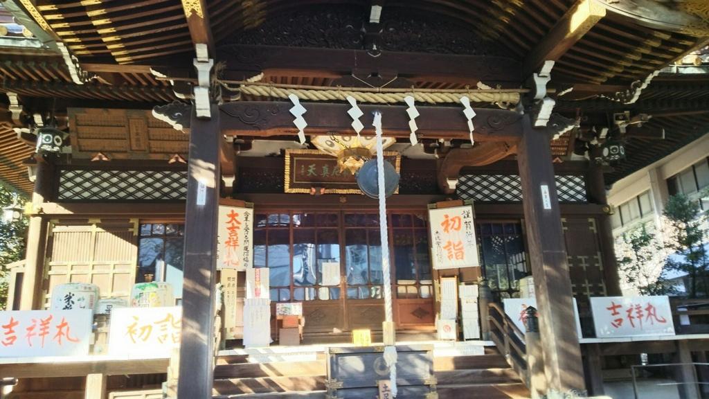 f:id:minamimachida0706:20161218224005j:plain