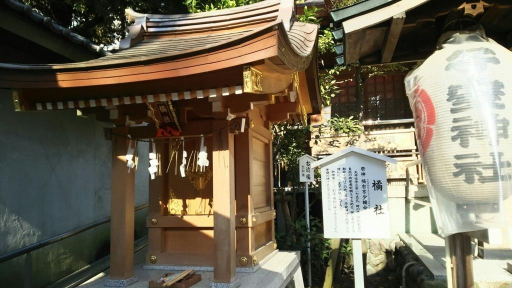 f:id:minamimachida0706:20161221230704j:plain