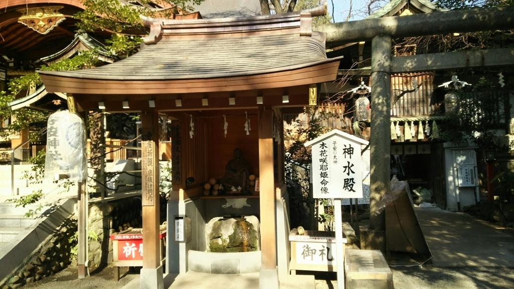 f:id:minamimachida0706:20161221230728j:plain