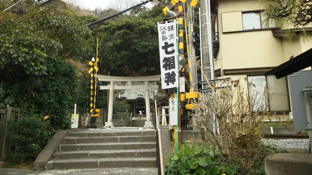 f:id:minamimachida0706:20161227182744j:plain