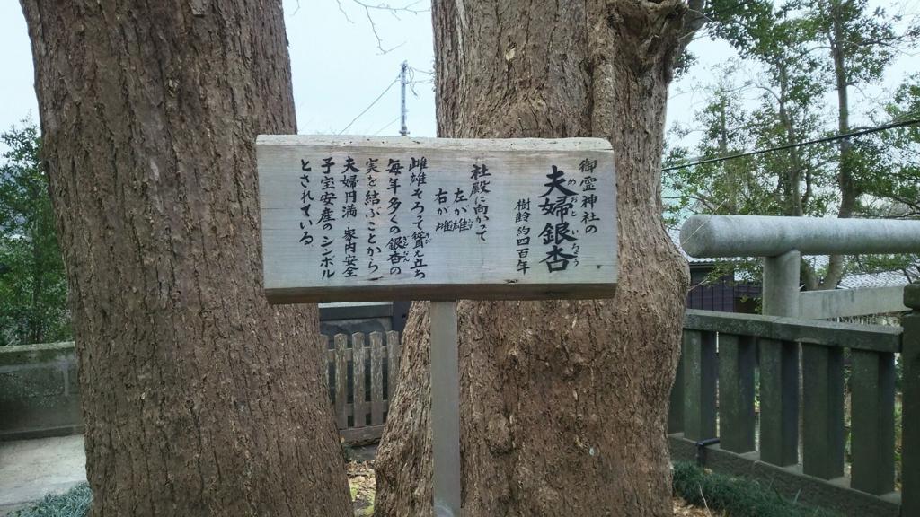 f:id:minamimachida0706:20161227183140j:plain