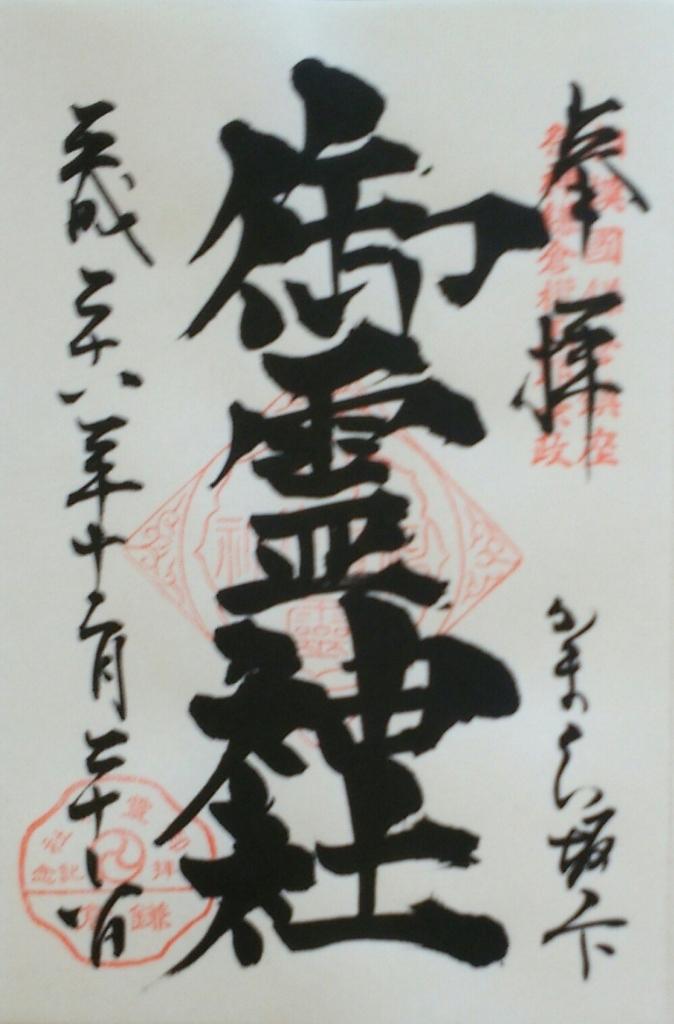 f:id:minamimachida0706:20161227183340j:plain