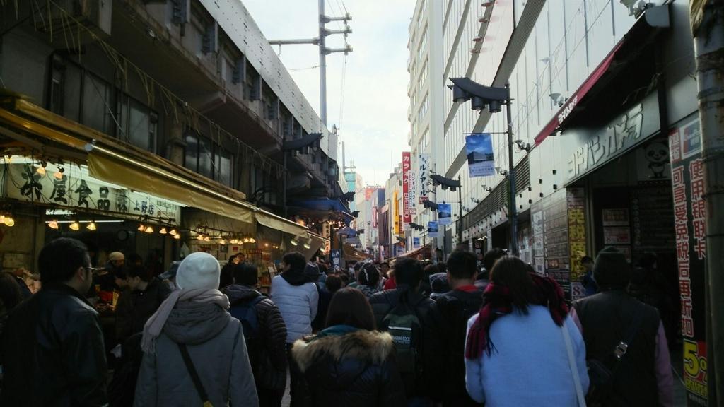 f:id:minamimachida0706:20161229231830j:plain