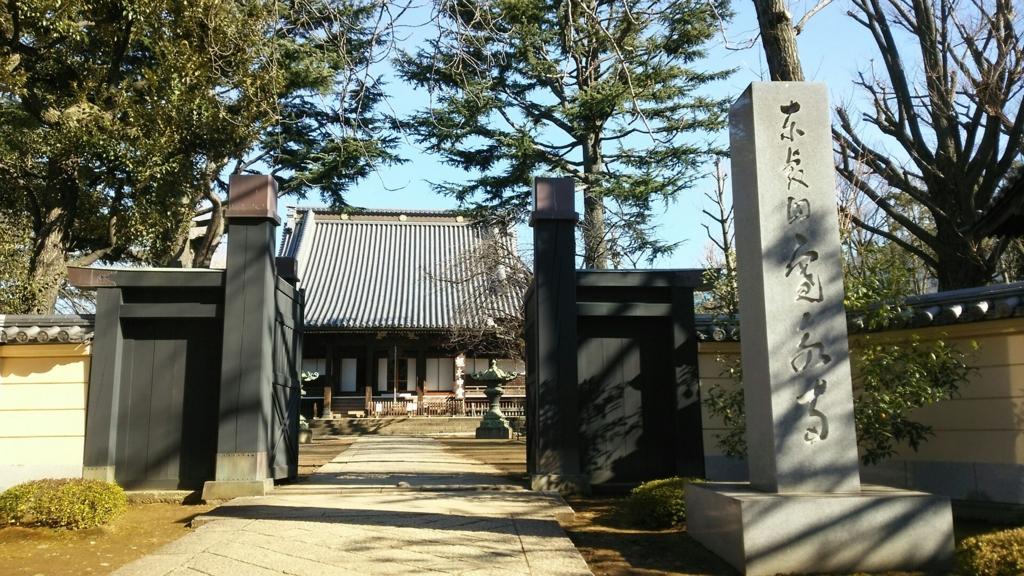 f:id:minamimachida0706:20170112220924j:plain