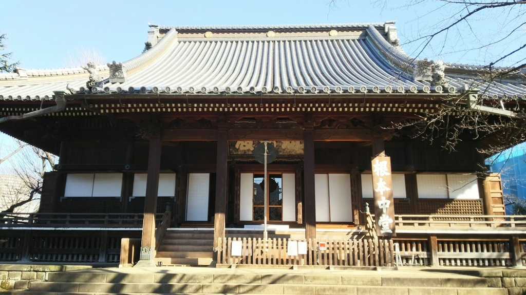 f:id:minamimachida0706:20170112220946j:plain