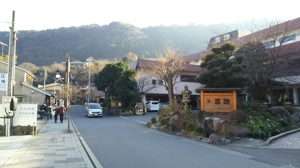 f:id:minamimachida0706:20170122225918j:plain