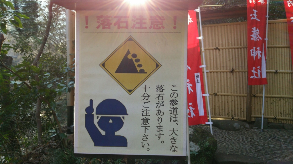 f:id:minamimachida0706:20170122230223j:plain