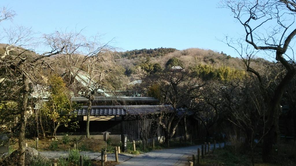 f:id:minamimachida0706:20170126000911j:plain