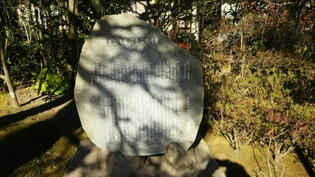 f:id:minamimachida0706:20170126000935j:plain