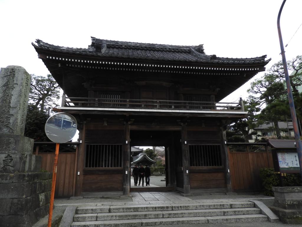 f:id:minamimachida0706:20170217221804j:plain
