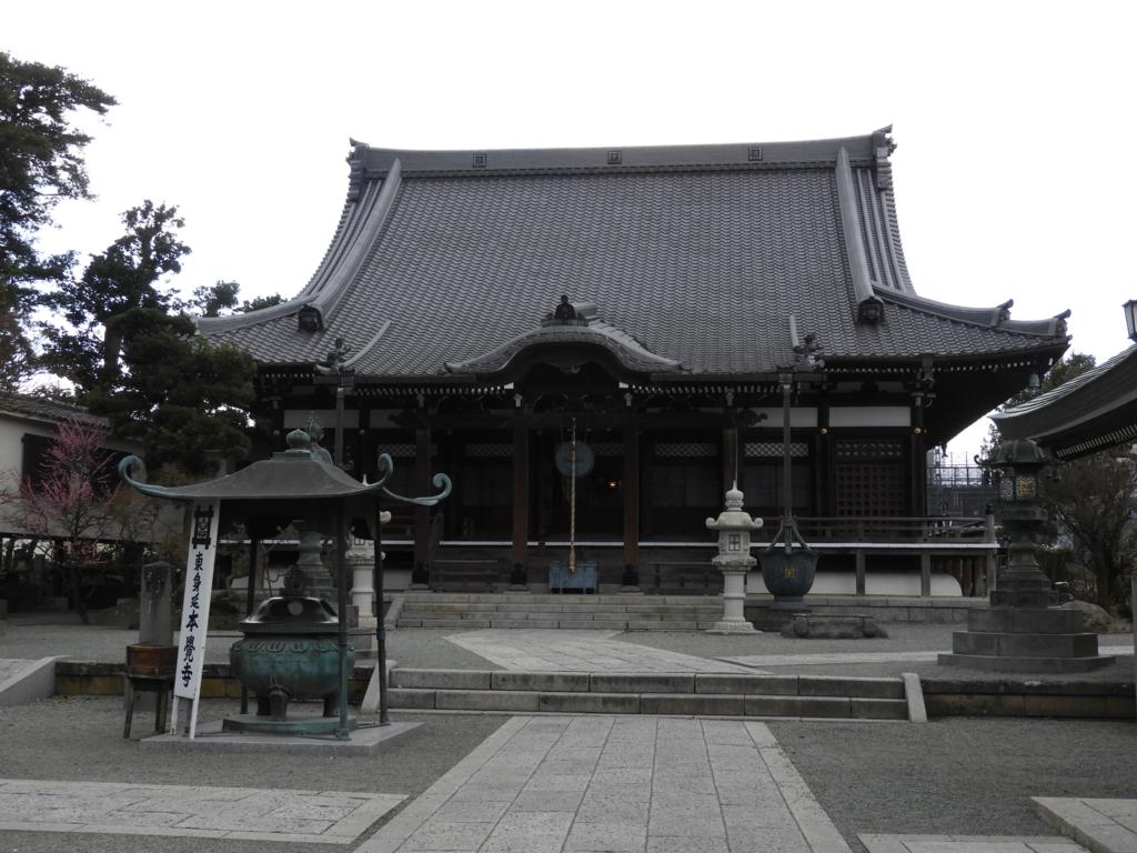f:id:minamimachida0706:20170217222004j:plain