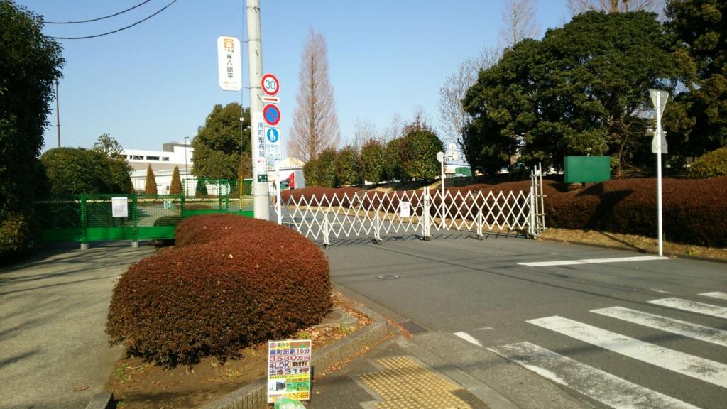 f:id:minamimachida0706:20170221214122j:plain
