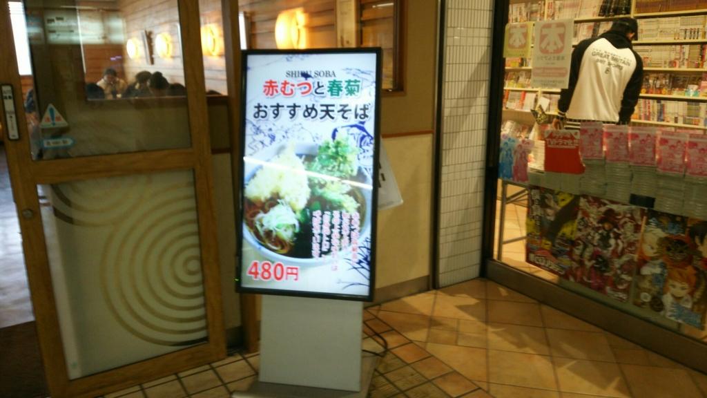 f:id:minamimachida0706:20170227215647j:plain