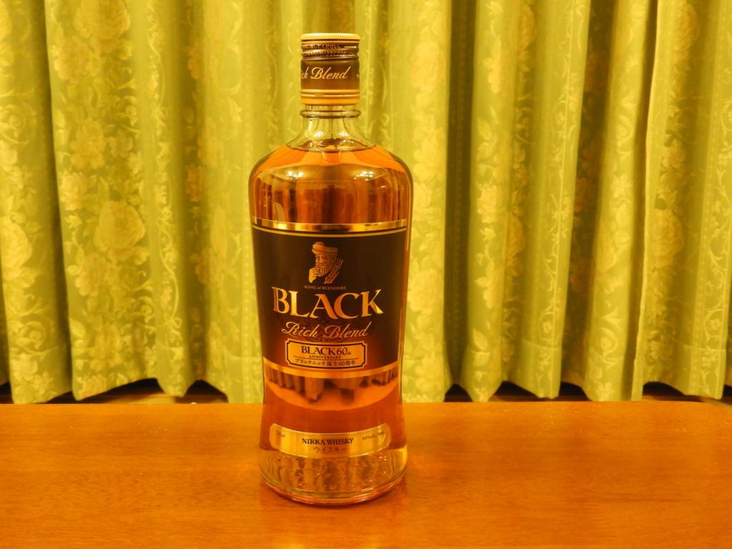「竹鶴」を思い出すブラックニッカリッチブレンドのボトル