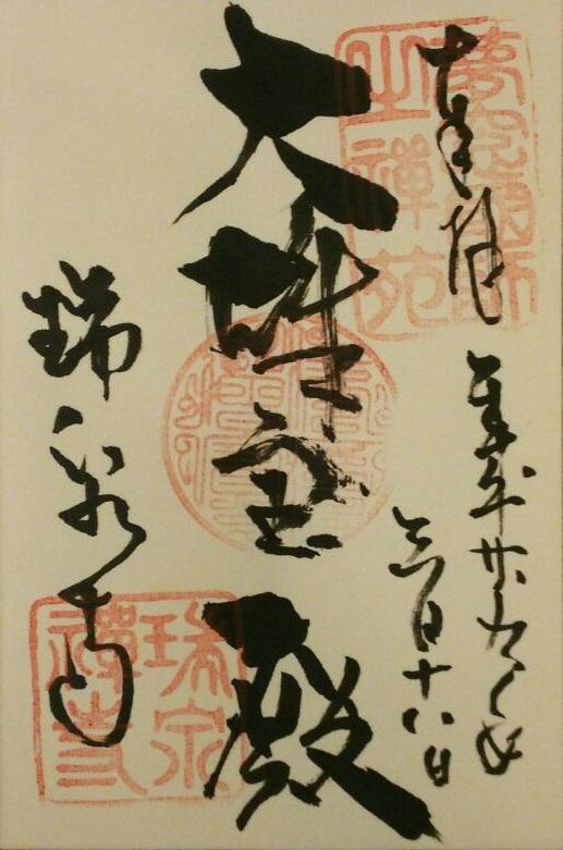 f:id:minamimachida0706:20170319001835j:plain