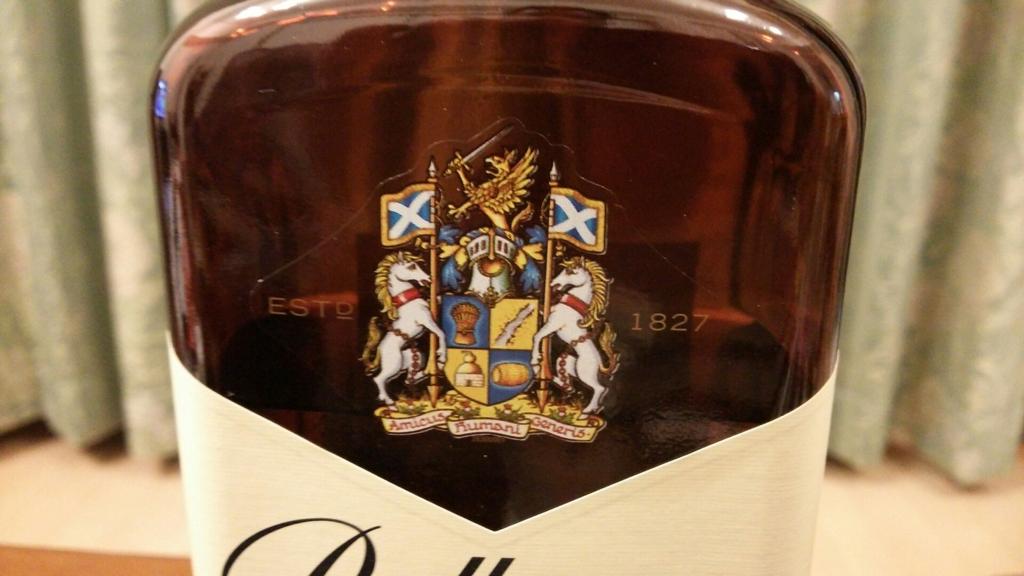 バランタインファイネストの紋章