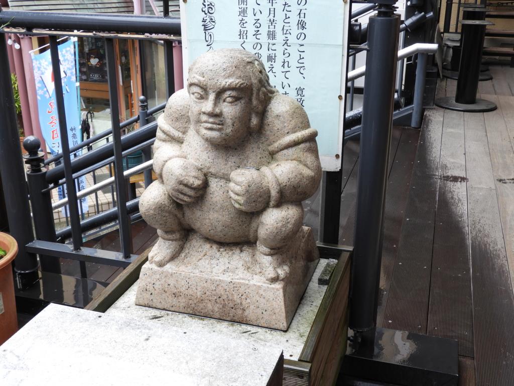 f:id:minamimachida0706:20170326215741j:plain