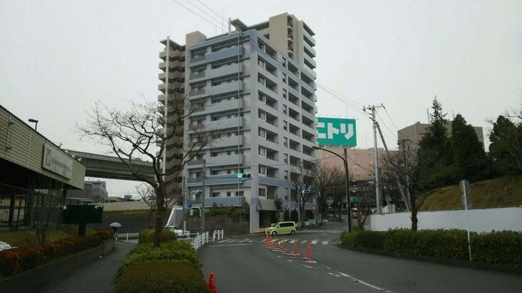 f:id:minamimachida0706:20170331232459j:plain