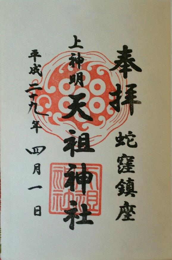 f:id:minamimachida0706:20170401230002j:plain