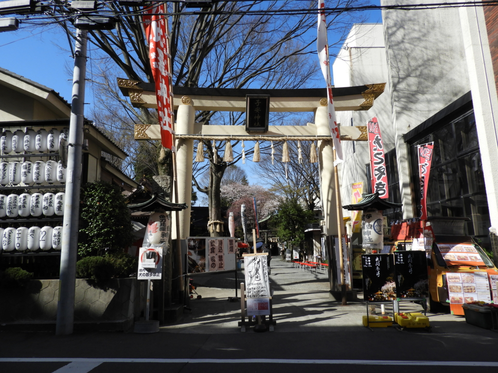 子安神社の大鳥居