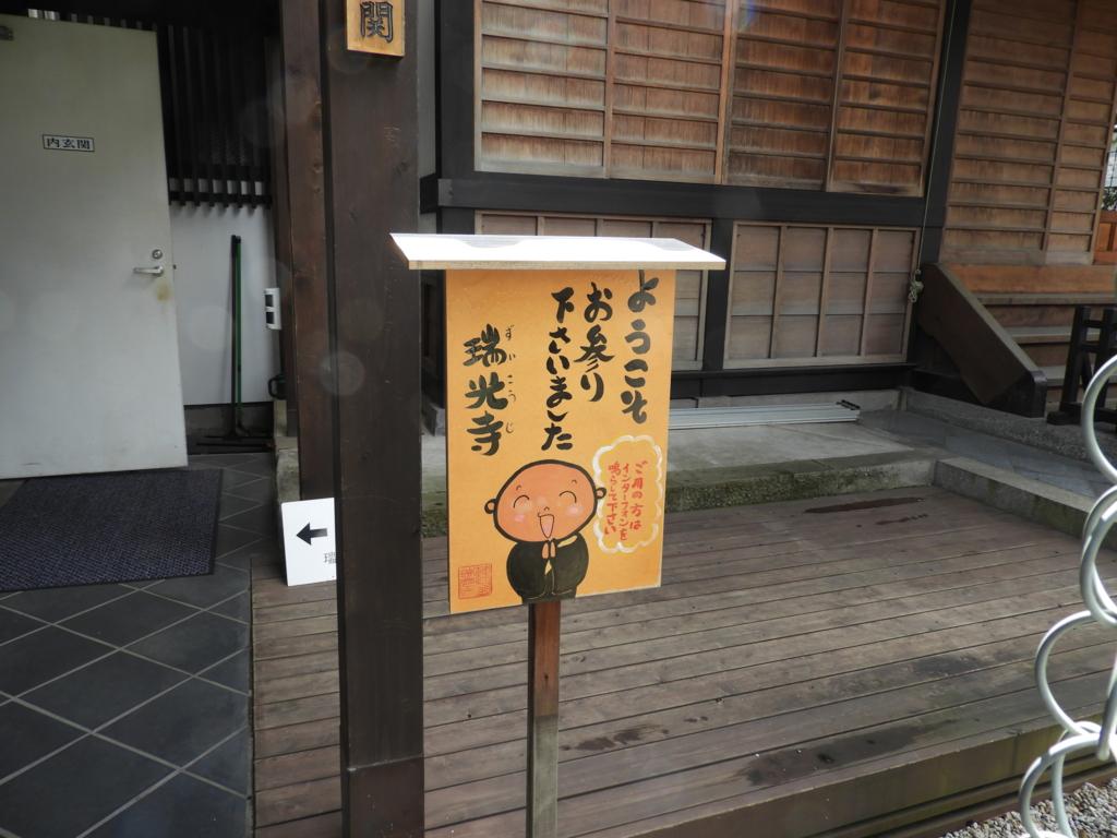 f:id:minamimachida0706:20170412215705j:plain