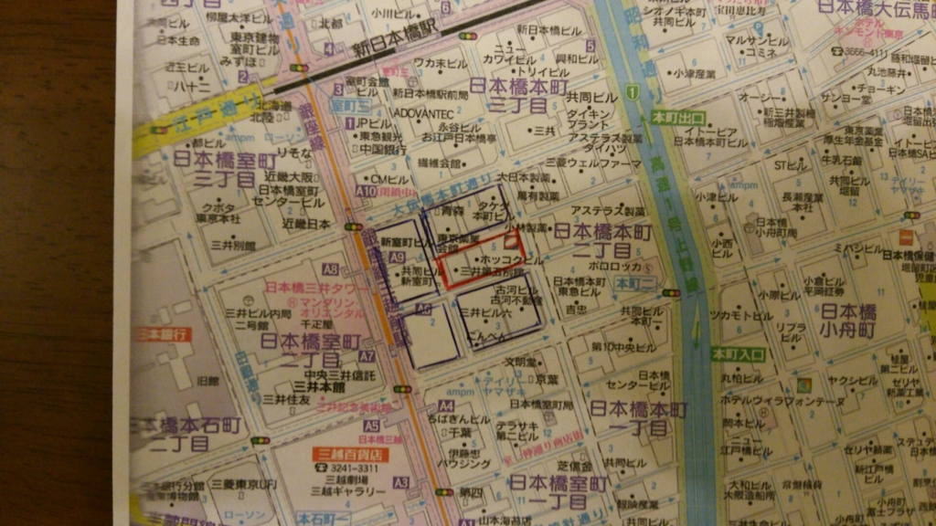 平成19年当時のこの地域の地図