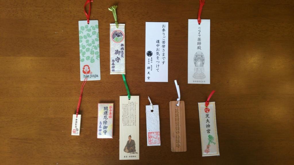 f:id:minamimachida0706:20170421214651j:plain