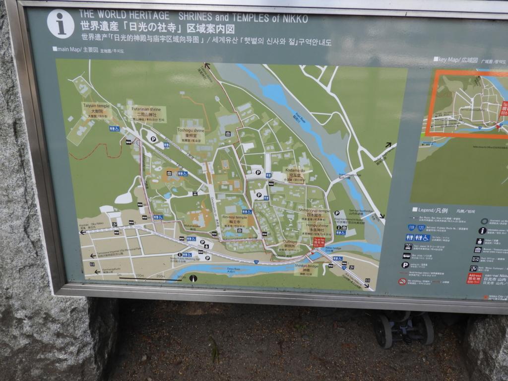 f:id:minamimachida0706:20170426234138j:plain