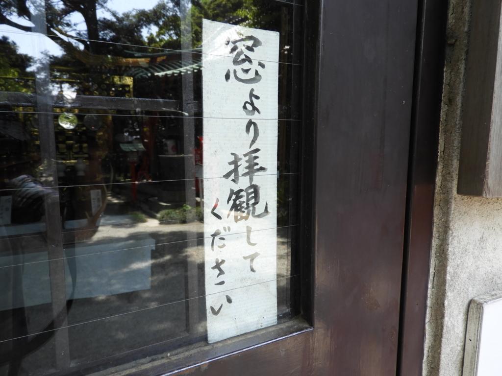 f:id:minamimachida0706:20170513230515j:plain