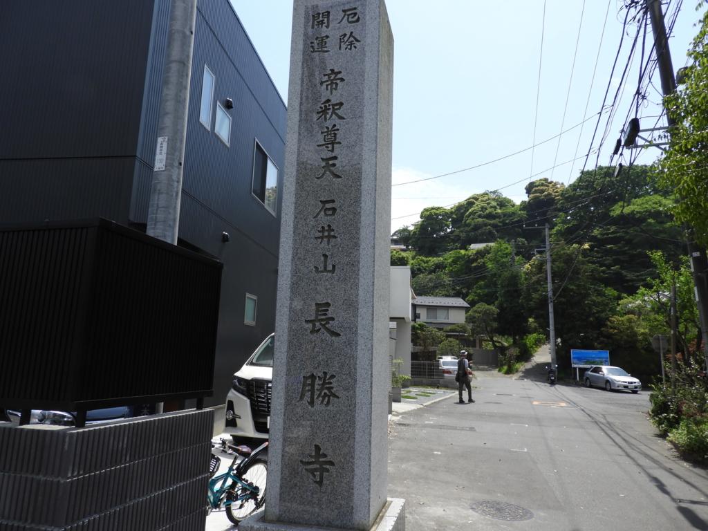 f:id:minamimachida0706:20170517234101j:plain