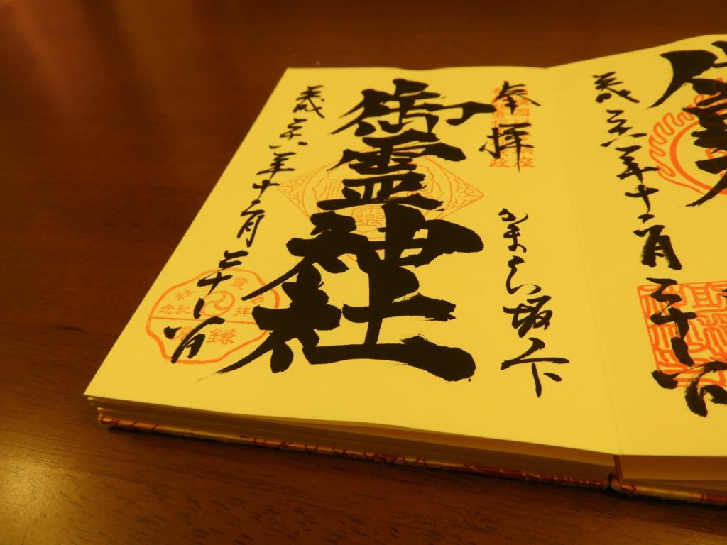 f:id:minamimachida0706:20170525000214j:plain