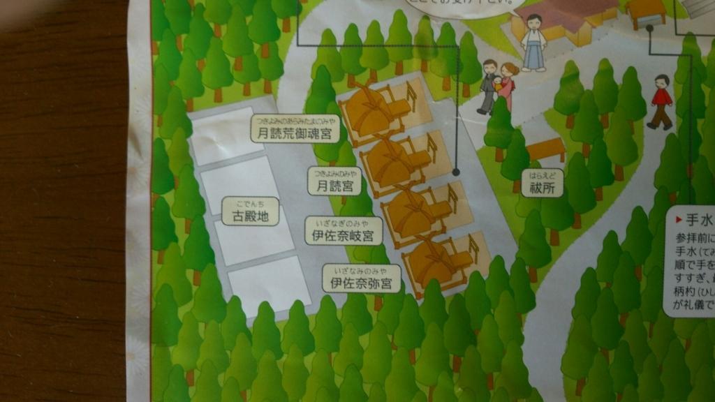 f:id:minamimachida0706:20170615121654j:plain