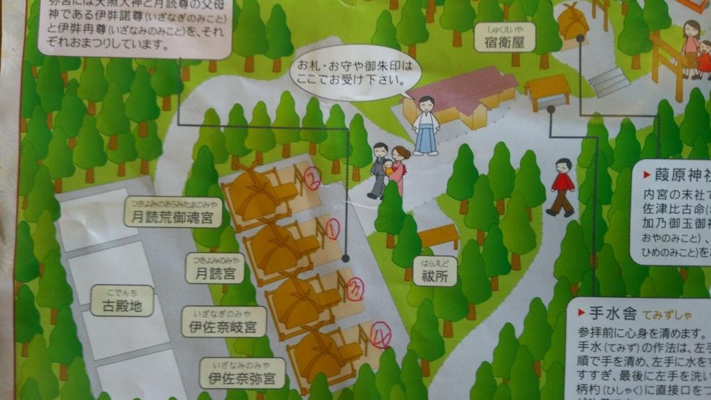 f:id:minamimachida0706:20170615122213j:plain