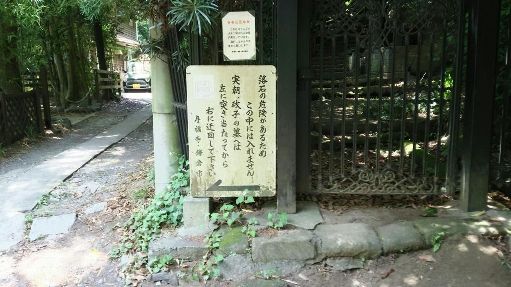 f:id:minamimachida0706:20170616104627j:plain