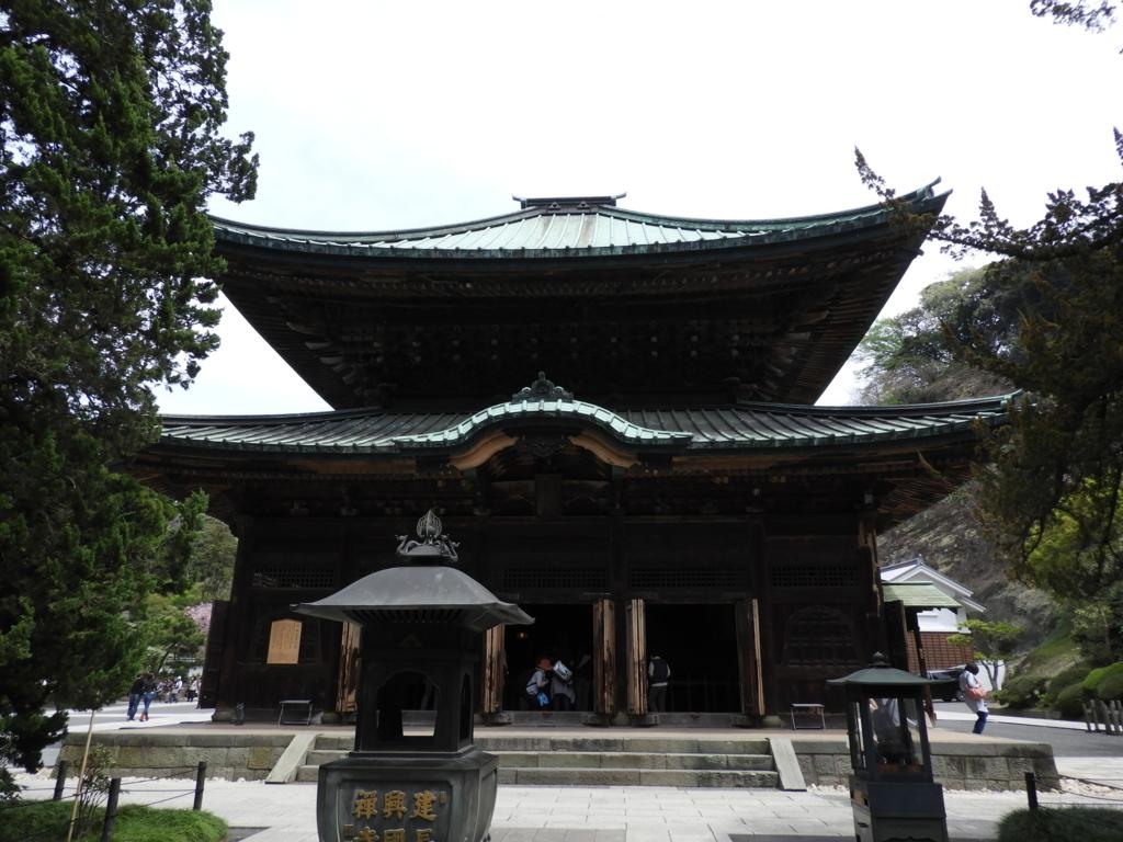 f:id:minamimachida0706:20170618140126j:plain