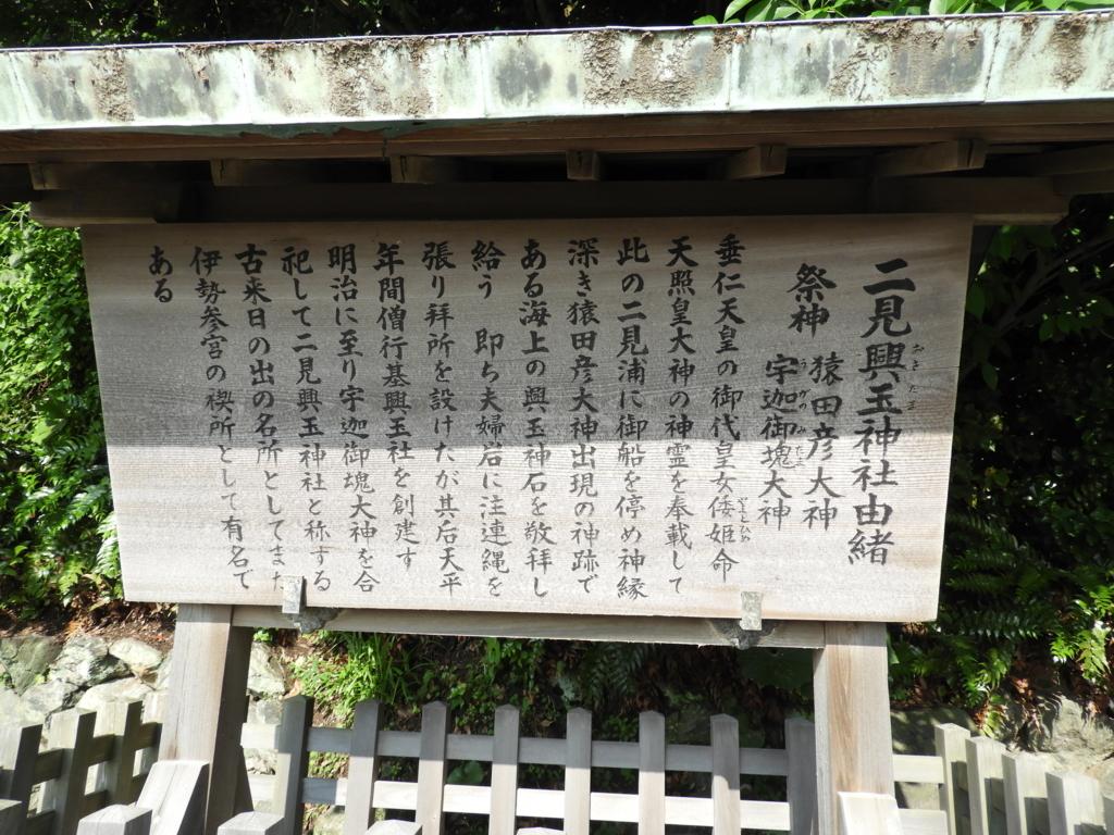 f:id:minamimachida0706:20170618230549j:plain