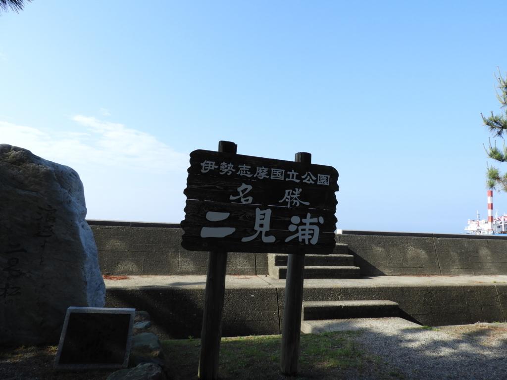 f:id:minamimachida0706:20170618231036j:plain