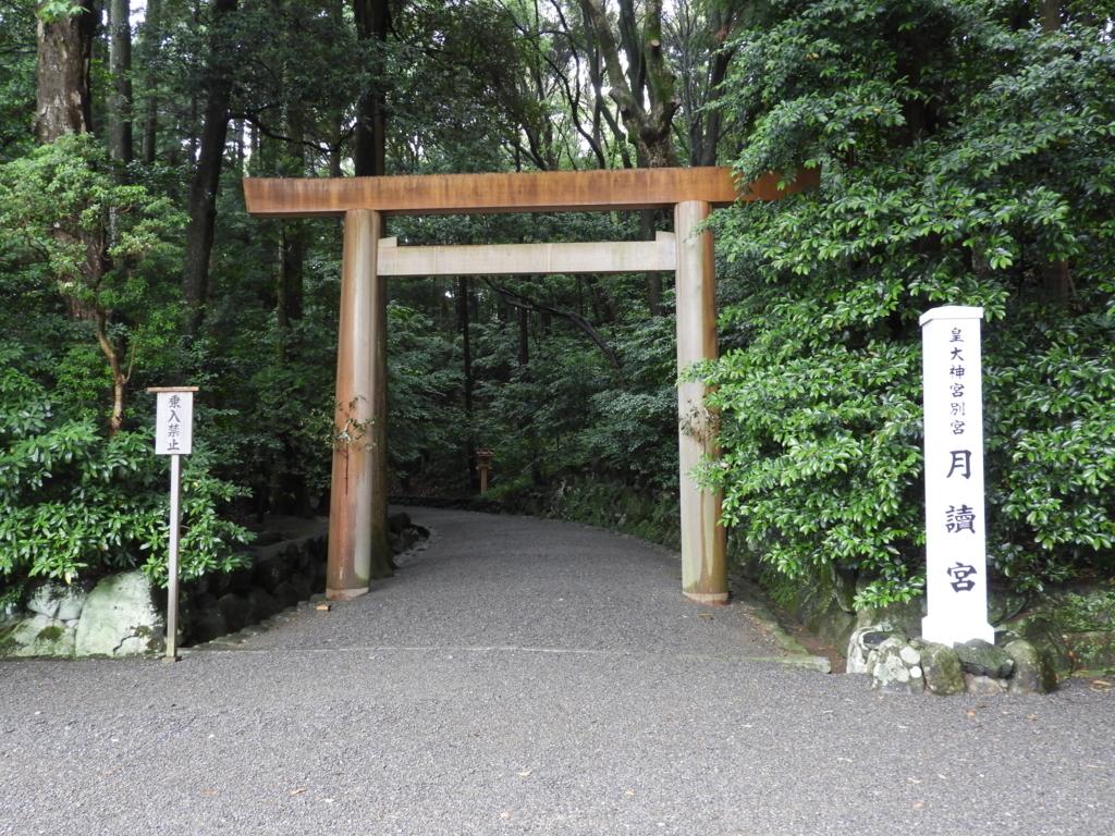 f:id:minamimachida0706:20170620155850j:plain