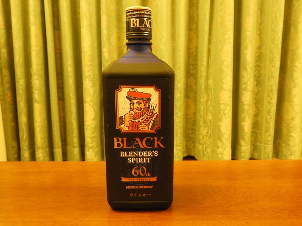 ブラックニッカブレンダーズスピリットの青いボトル